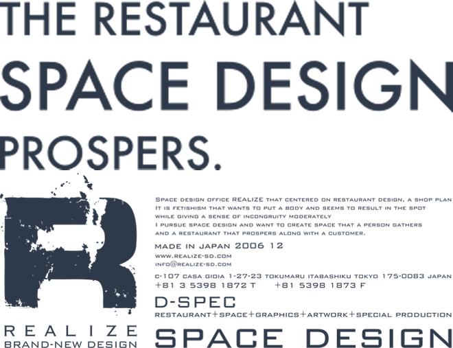 THE RESTAURANT SPACE DESIGN PROSPERS
